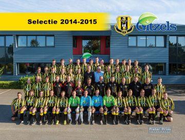 Voetbalvereneging VVW